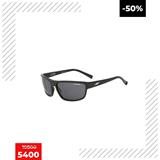 Слика за Сончеви очила Arnette