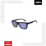 Picture of Сончеви очила Arnette